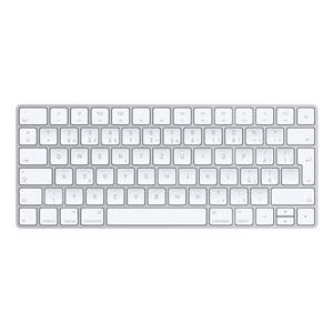 Apple Magic Keyboard - Silver